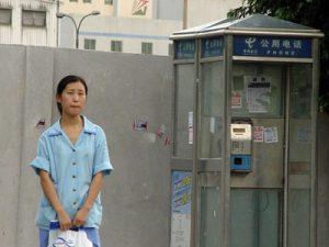 dagongmei-fotos-3