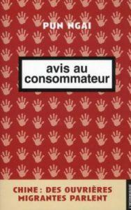avis-cover