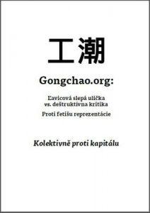 gongchao-kpk-cover