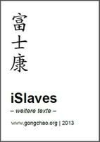 iSlaves-texts-cover