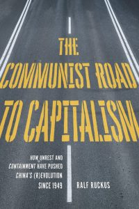 Cover - The Communist Road to Capitalism